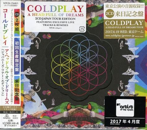 Download Coldplay - A Head Full Of Dreams (Japan Tour
