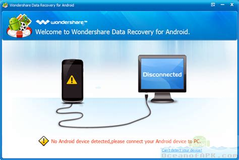 Wondershare Android Data Recovery APK Free Download