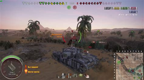 WoT PS4 - Valour T95/FV4201 Chieftain - YouTube