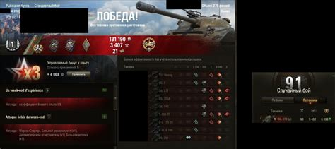 Buy WOT 1-3 MoE  Gunmark + stats boost WN8 and download
