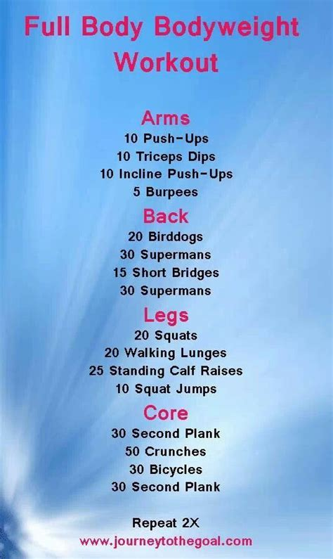 Great in home workout | Kanye's Workout Plan | Pinterest